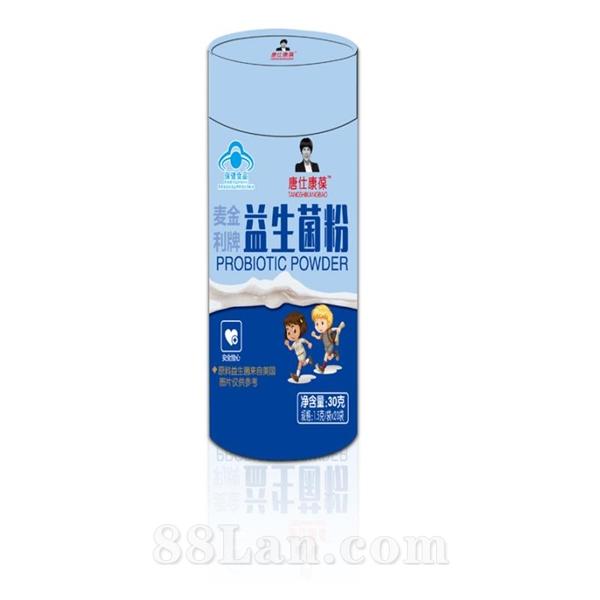 蓝帽唐仕康葆®麦金利益生菌粉