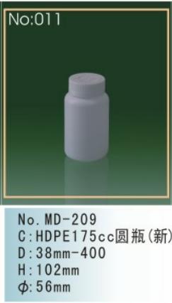 HDPE 175cc�A瓶(新) HDPE瓶系列
