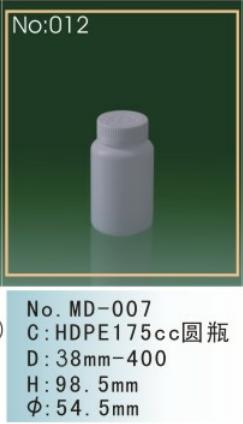 HDPE 175cc圆瓶 HDPE瓶系列