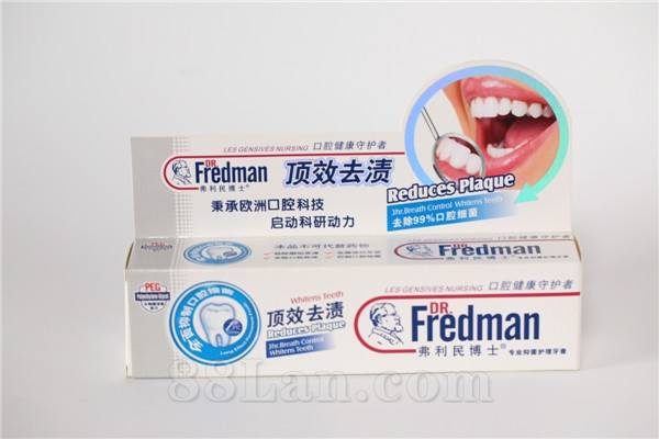 弗利民博士牙膏
