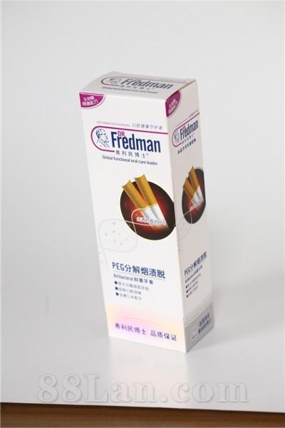 弗利民博士分解烟渍牙膏