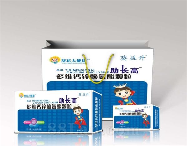 助长高多维钙锌赖氨酸颗粒