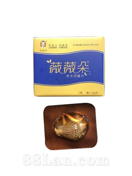 薇薇朵妇科拉线丸(代工,定制OEM)