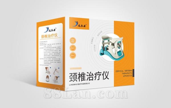达乐安-颈椎治疗仪-贴牌OEM