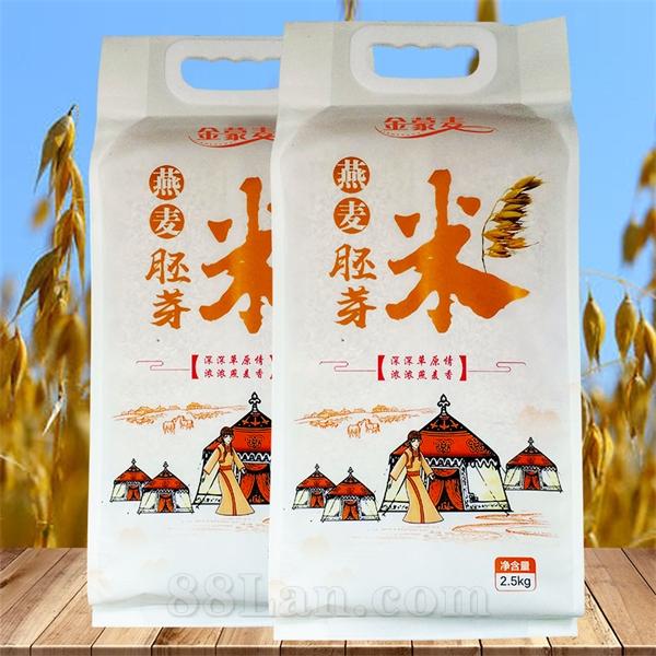 金蒙麦 燕麦胚芽米2.5kg