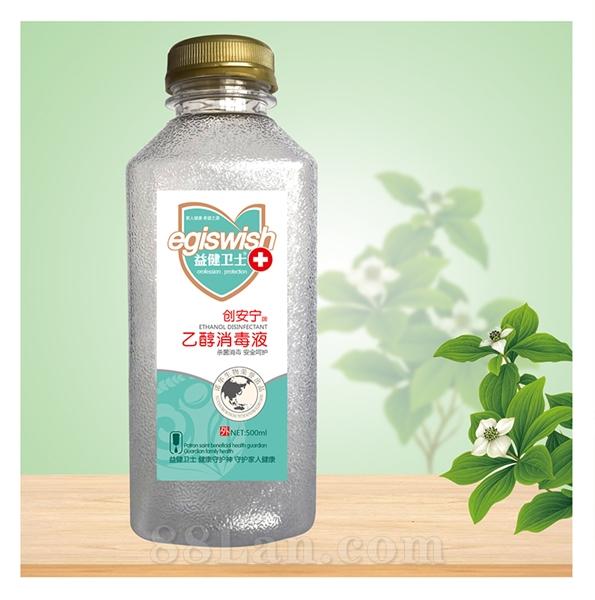 乙醇消毒液500ml