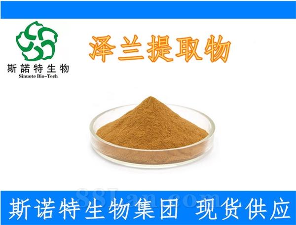 �商m提取物 速溶粉 99%天然植物原料 斯�Z特�S家 �r格��惠
