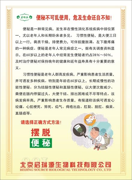 歆(xin)�犹�.麻仁草本膏