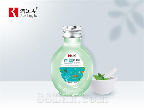 芦荟抑菌甘油
