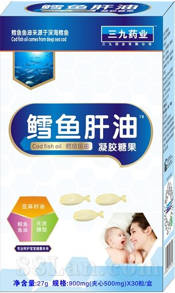 鳕鱼肝油凝胶糖果
