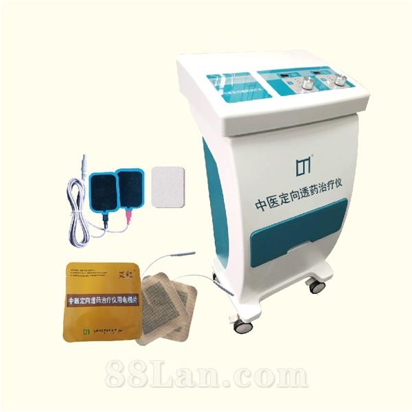 中医定向透药治疗仪用电极片