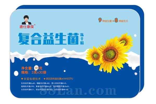 唐仕康葆®复合益生菌冻干粉