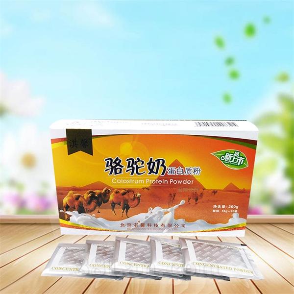 駱駝奶蛋白質粉