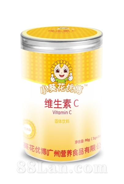 维生素C(固体饮料