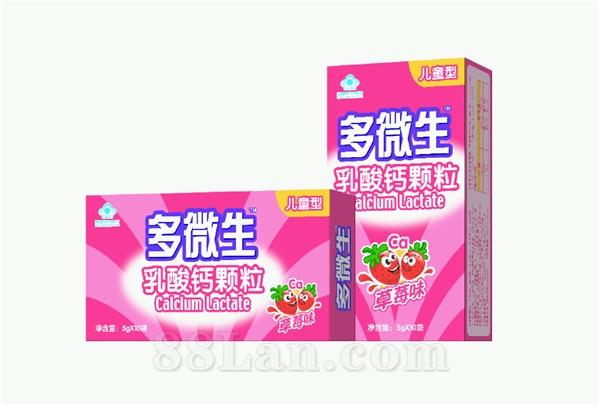 多微生牌乳酸钙颗粒---儿童补钙首选