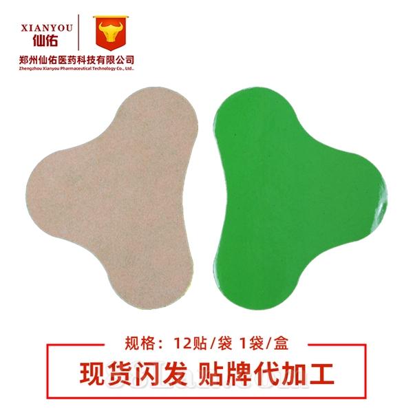 艾草颈椎冷敷贴专业定制代理系列产品资质全经验足膏药支持OEM代加工厂