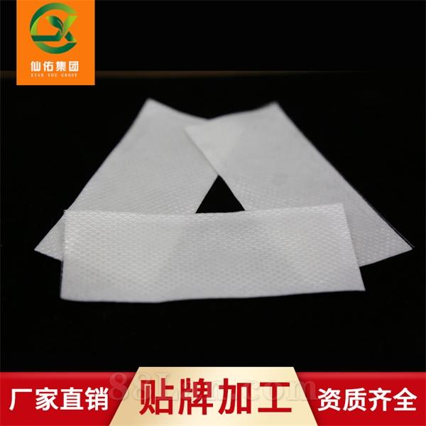 退热贴退烧清凉贴专业黑膏贴贴牌定制来样代加工优质OEM代生产厂家