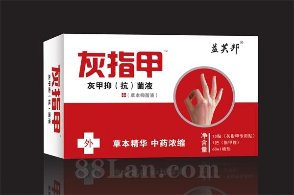 益芙邦 灰指甲