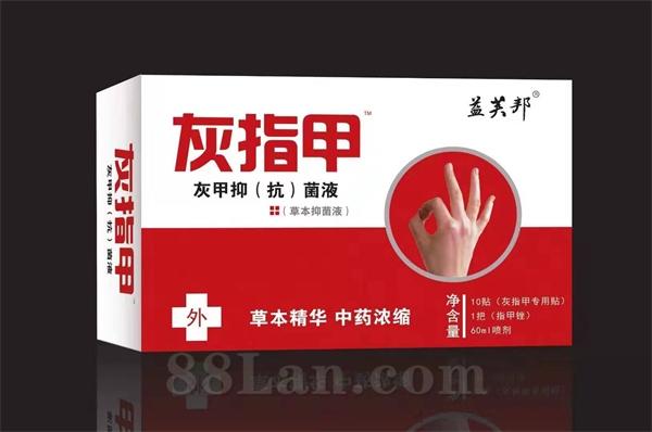 灰指甲--乳膏代工,液体喷剂代工,精油代工,凝胶代工