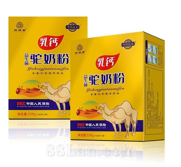 俏福圣 乳钙益生菌驼奶粉固体饮料