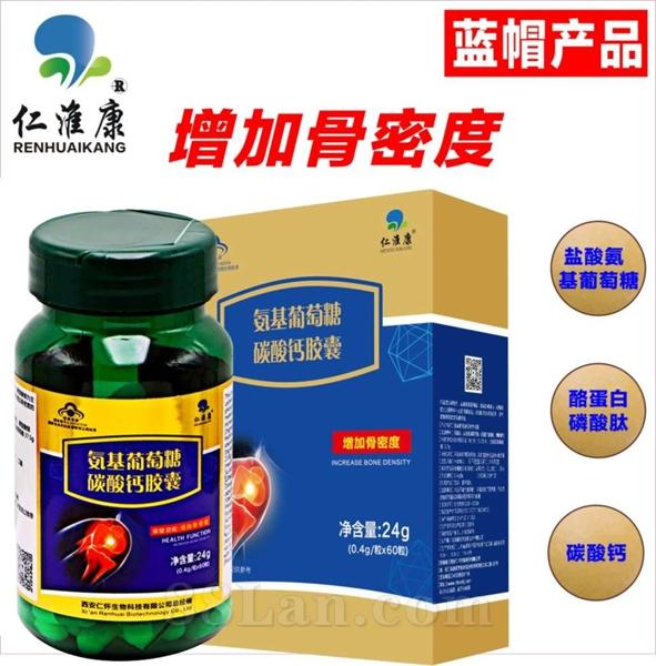 仁淮康 氨基葡萄糖碳酸钙胶囊