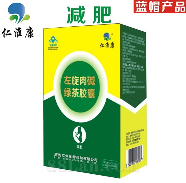 仁淮康左旋肉碱绿茶胶囊 安全减肥不反弹