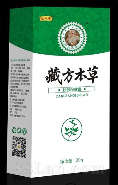 藏方本草肤敏保健膏