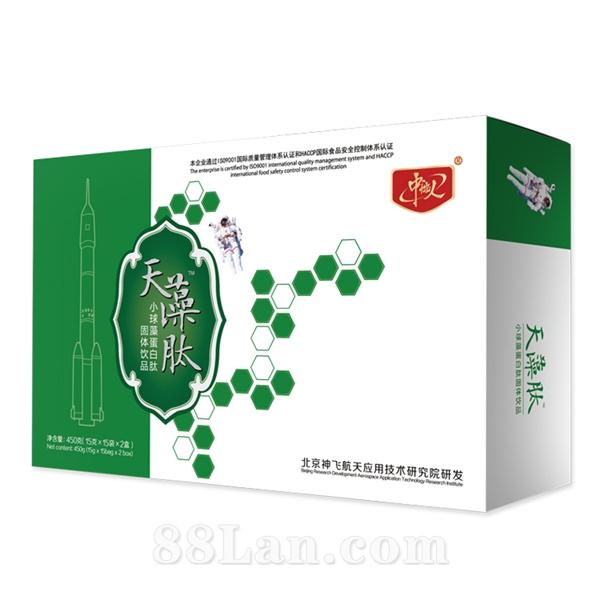 天藻肽小球藻蛋白肽固体饮品