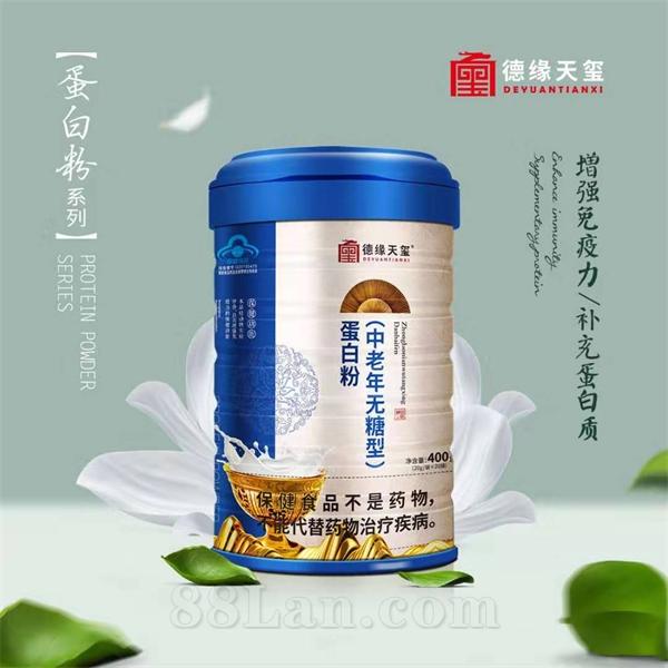 蛋白粉-中老年�o糖型
