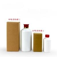 酒水外包装盒空白环保牛皮纸硬盒包装