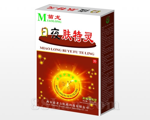 苗龙®日夜肤特灵抑菌喷剂