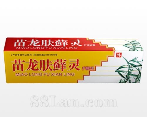 肤藓灵护理乳膏