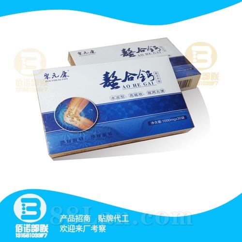 螯合钙招商、粉剂贴牌代加工