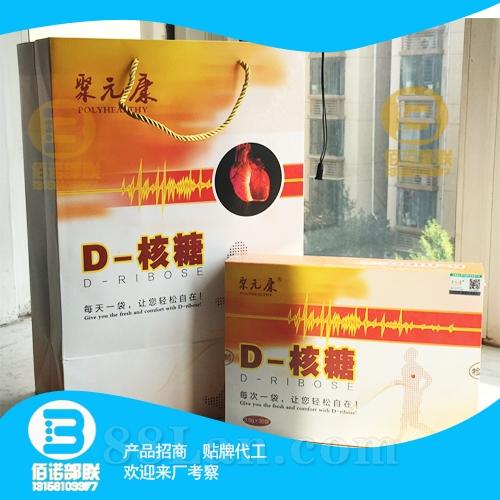 聚元康D-核糖招商、粉�┵N牌代加工