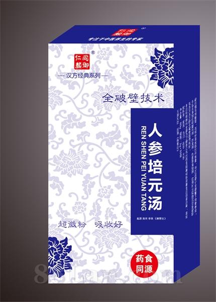 汉方经典系列---人参培元汤