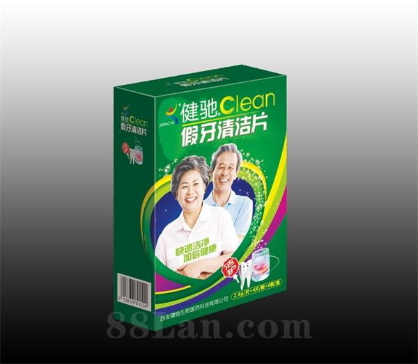 健驰牌假牙清洁片(24片)