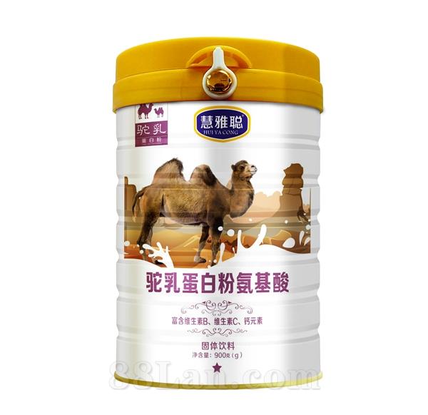 驼乳蛋白质粉氨基酸