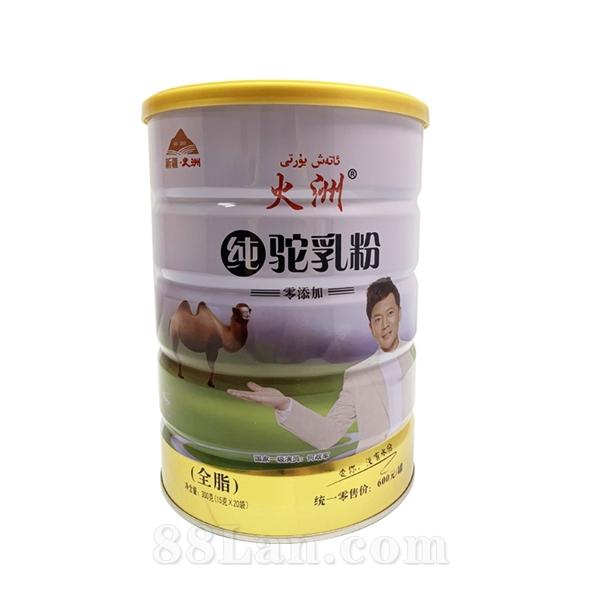全脂(纯)驼乳粉 有机 国家一级演员 何政军代言 驼乳粉 骆驼奶