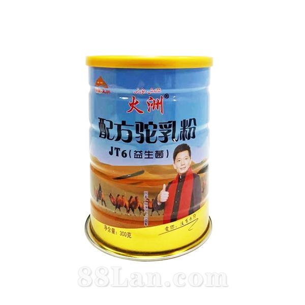 益生菌配方骆驼奶粉(JT6专利配方)国家一级演员 何政军代言