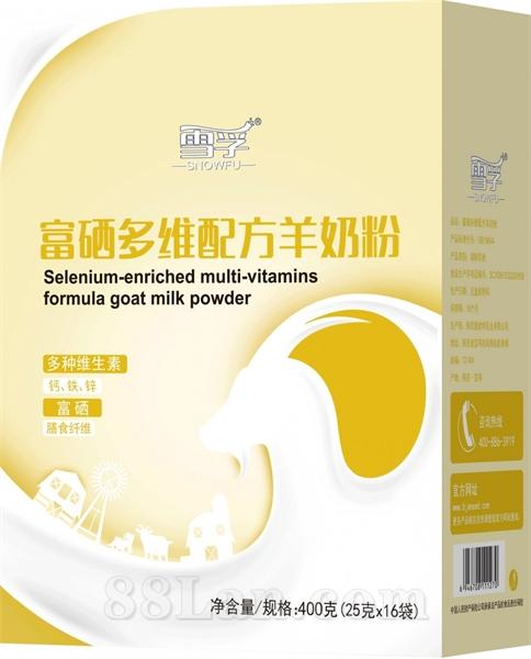 富硒多维配方羊奶粉