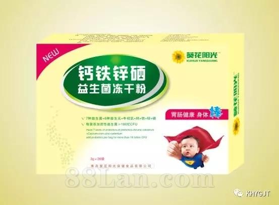 益生菌冻干粉+锌