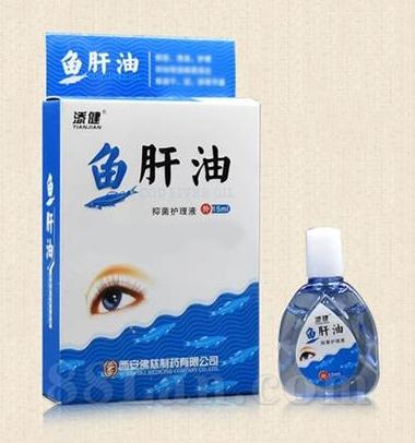 鱼肝油眼部护理滴液oem贴牌护眼液代加工洗眼液洗眼水