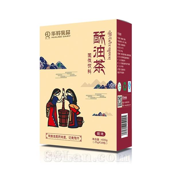 """牦牛奶粉 牦牛乳 酥油茶 来自""""牦牛乳都""""甘南"""