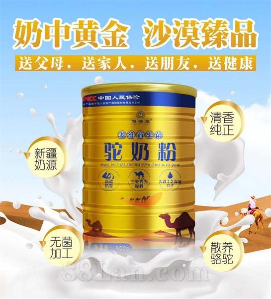 多肽  益生菌  驼奶粉固体饮料