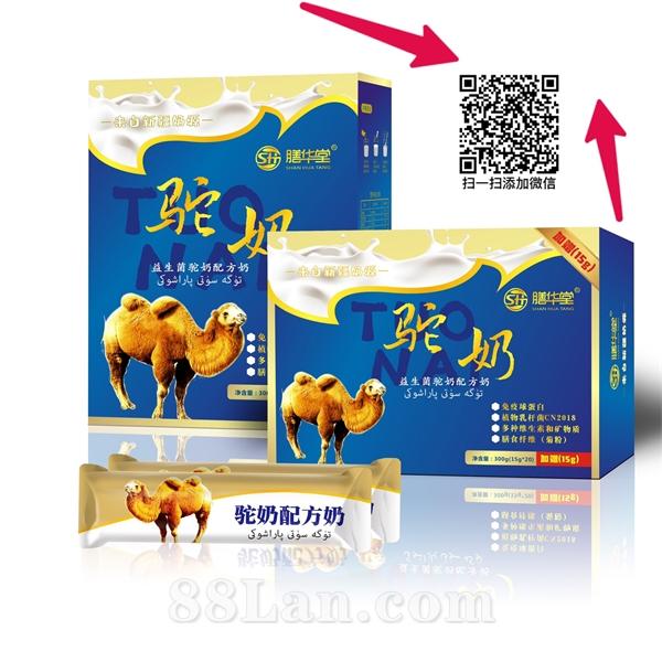骆驼配方奶粉-骆驼奶粉