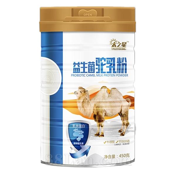 益生菌驼乳粉