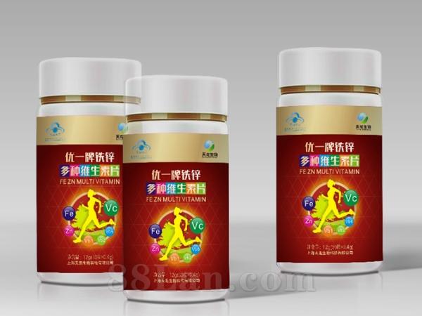 维生素C 维生素B6 维生素B2 维生素B1 叶酸维生素片招商代理