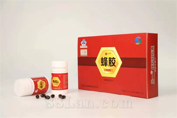 蜂胶软胶囊(红盒)