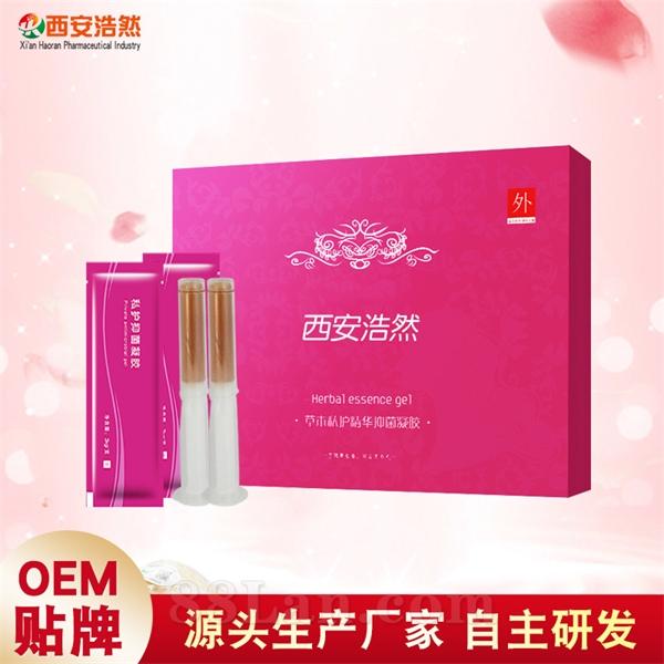 2020厂家直供新品女性妇科凝胶纳米银妇科凝胶美容院护理套盒