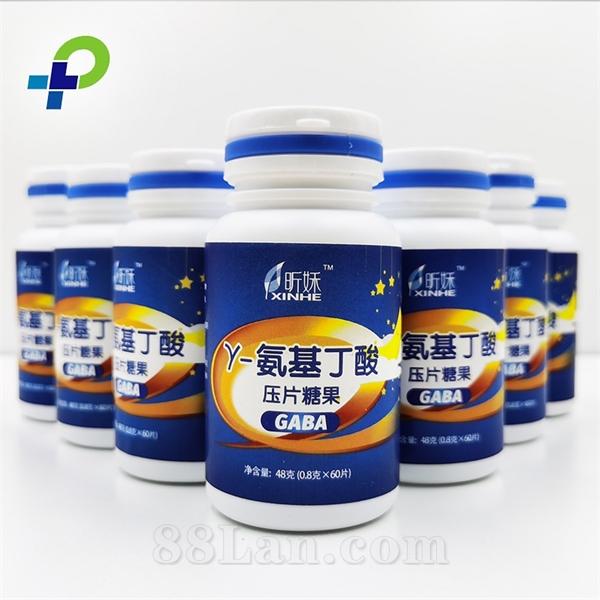 Y-氨基丁酸压片糖果